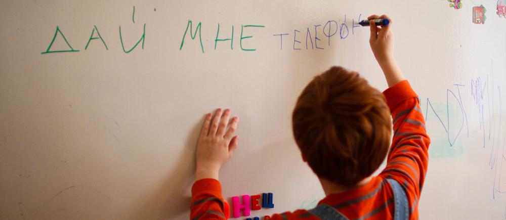 Nouveau projet du BICE pour une meilleure intégration des enfants handicapés en Europe de l'Est