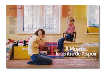 le bice dans le magazine p lerin cette semaine bice ong de protection des droits de l 39 enfant. Black Bedroom Furniture Sets. Home Design Ideas