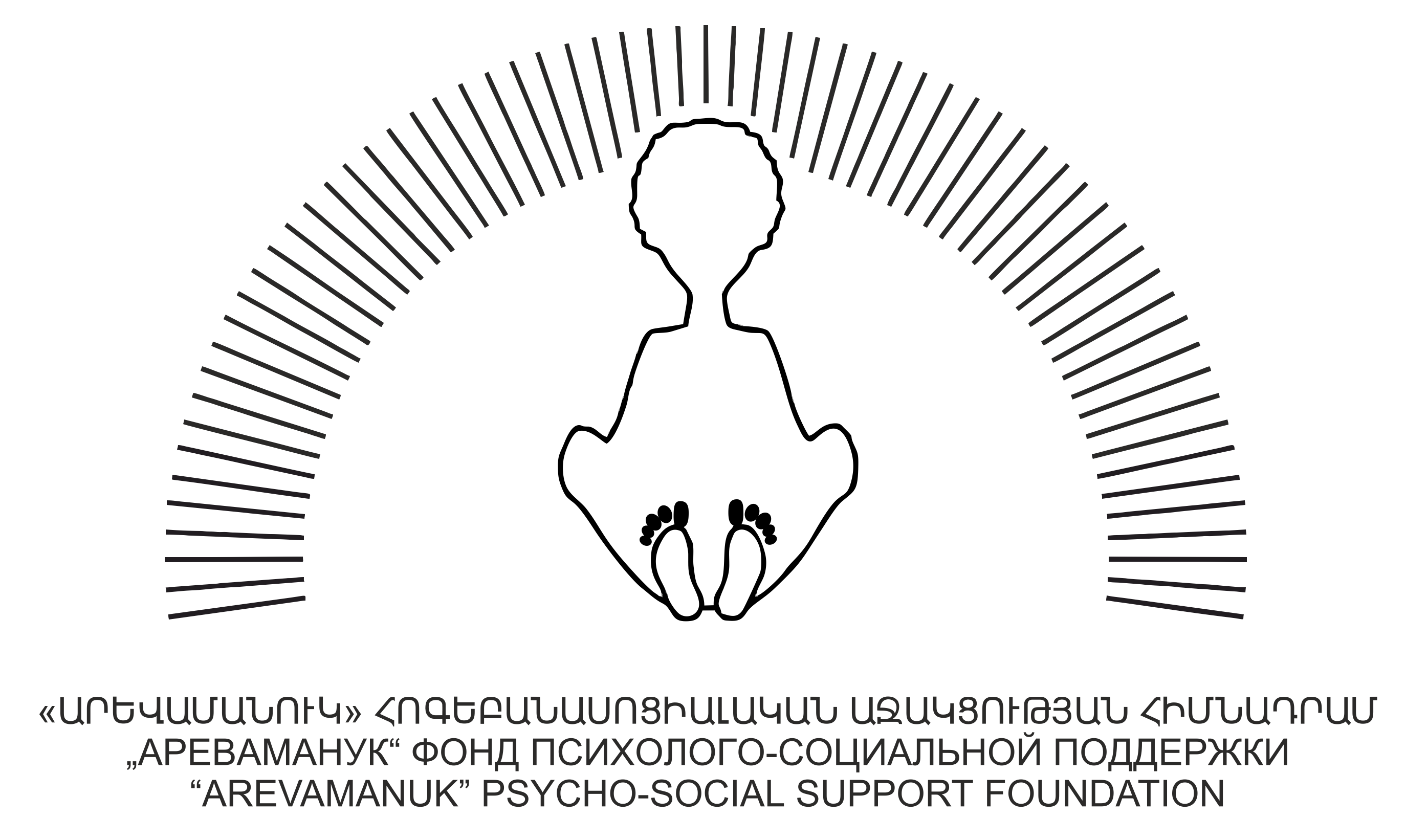 Arevamanuk Arménie