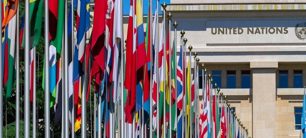 32ème session du Conseil des droits de l'homme des Nations Unies
