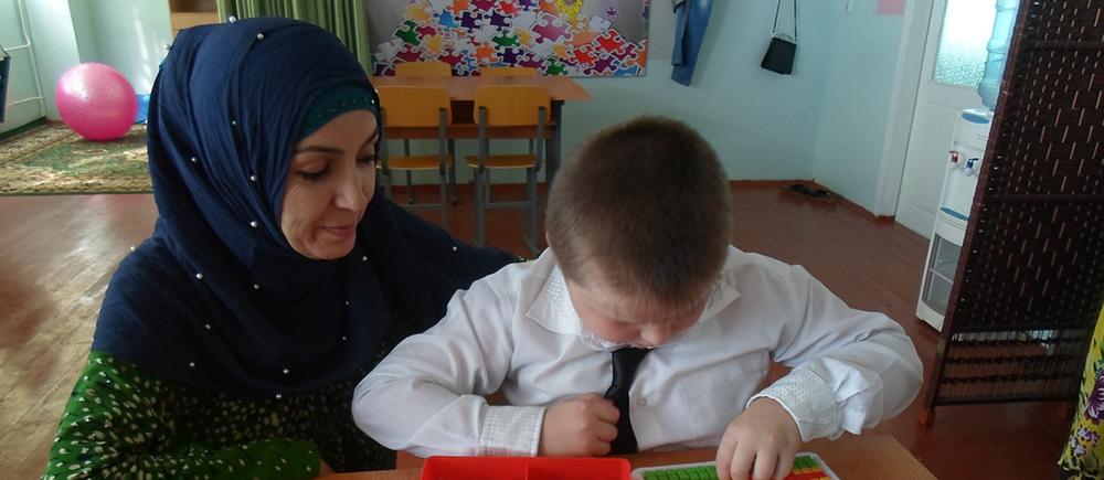 Ecole inclusive au Tadjikistan