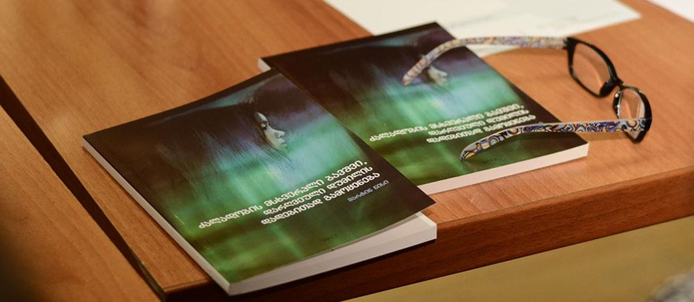 Un ouvrage de Martine Nisse sur la maltraitance maintenant disponible en géorgien