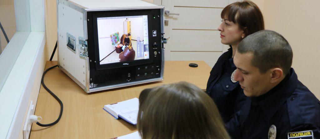 Salle d'audition en Ukraine
