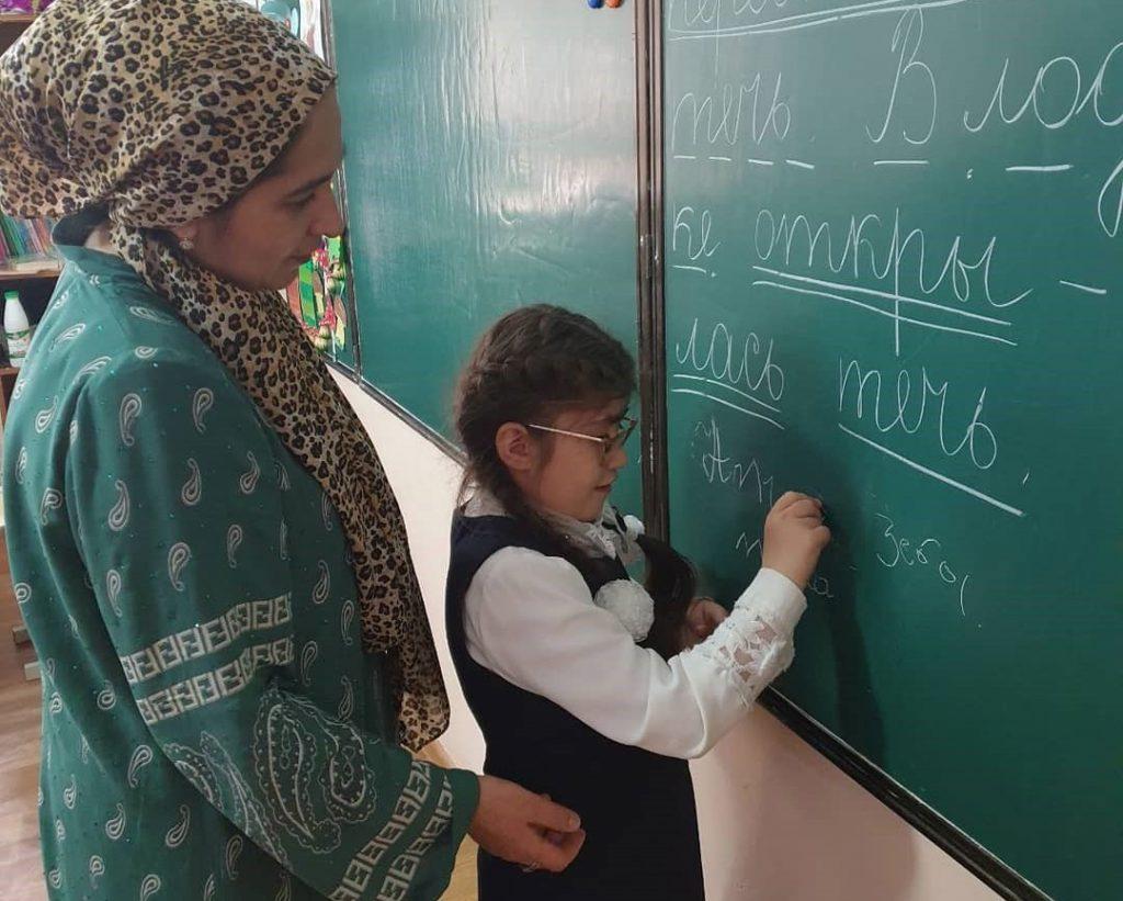 Education Inclusive en classe